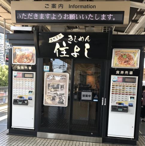 20170918_005.jpg