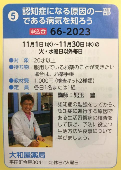 20171024_001.jpg