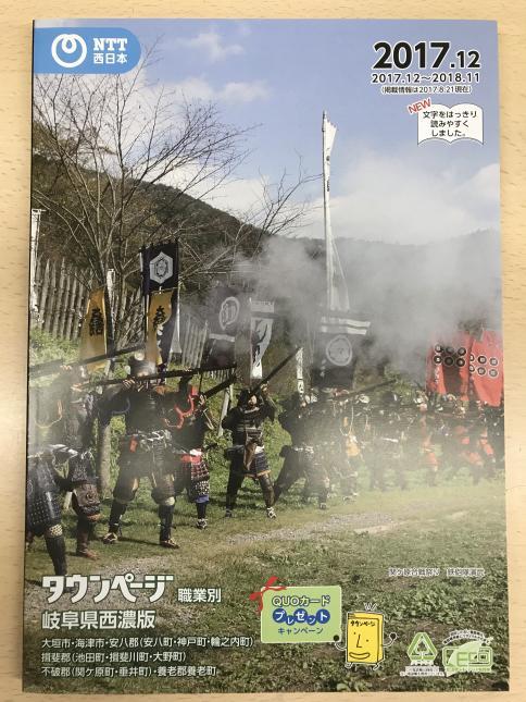 20171117_006.jpg