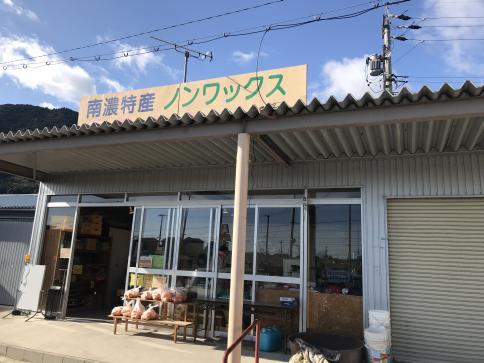 20171214_001.jpg