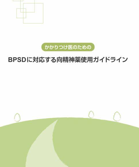 20190317_004.jpg