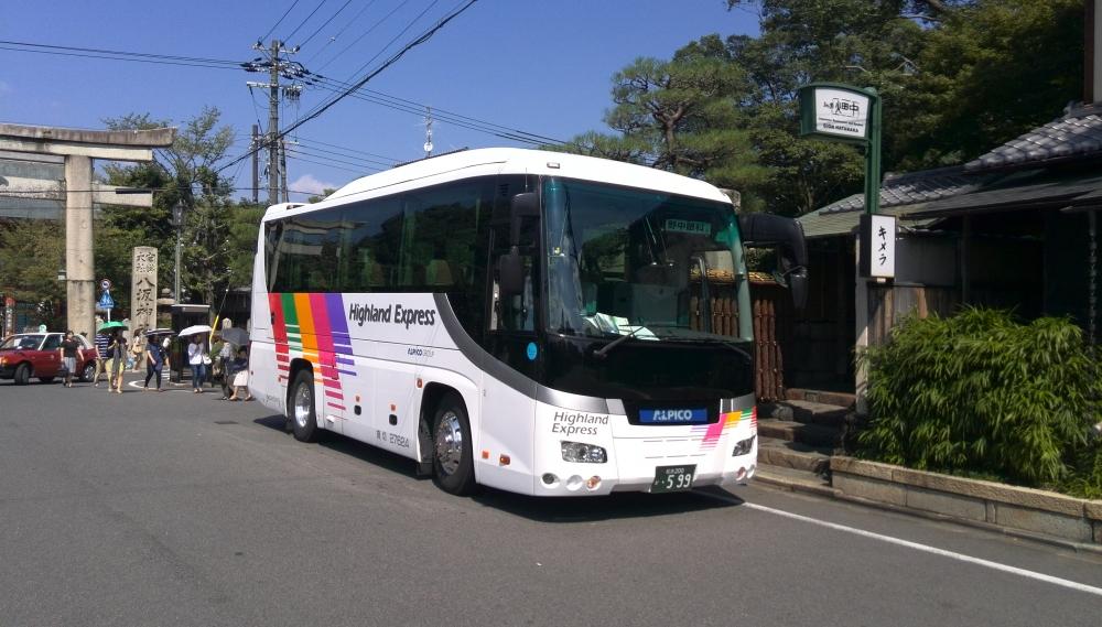 bus_arupikokanko_0001.jpg