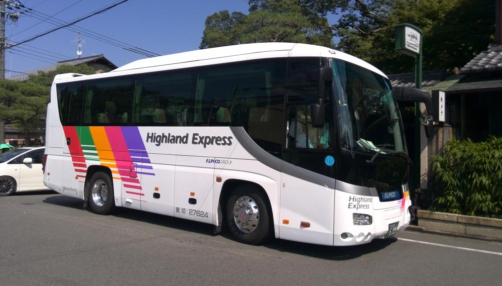 bus_arupikokanko_0002.jpg