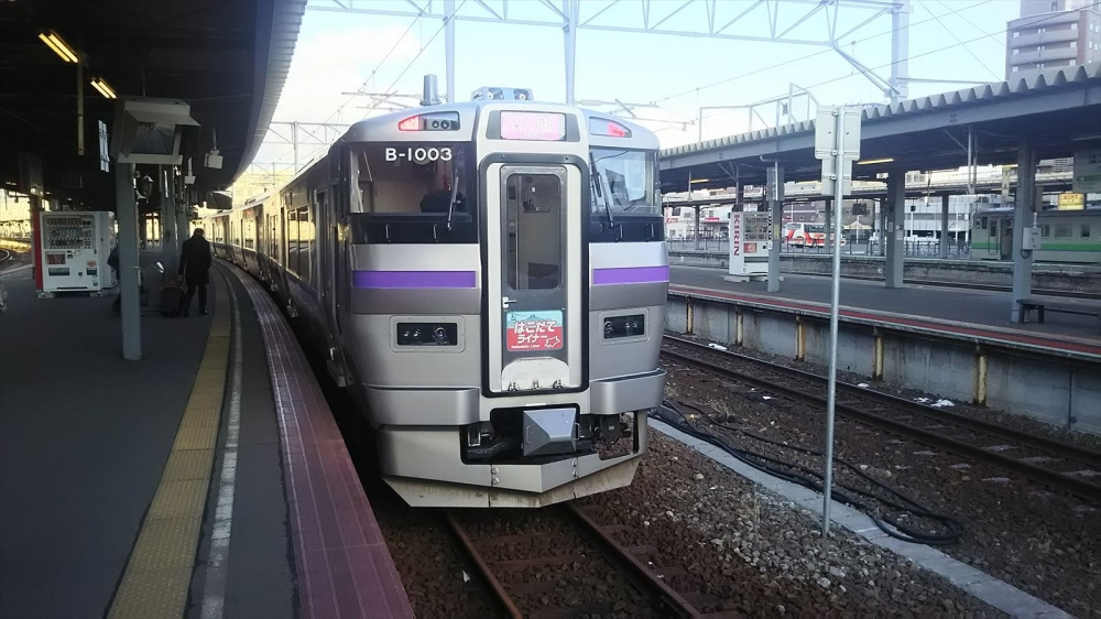 JR北海道 ほこだてライナー 北海道_R.JPG