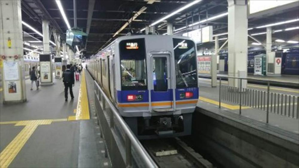 南海電鉄2_R.jpg