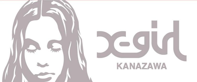 kanazawa girls Featuring free wifi and a restaurant, garden hotel kanazawa offers accommodations in kanazawa, just 39 miles from ono-ko we - 3 girls - were late like 12.