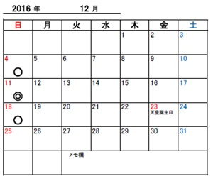 201612.jpg