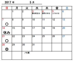 201705.jpg