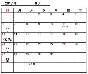 201708.jpg