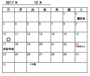 201712.jpg
