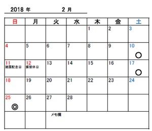 201802.jpg