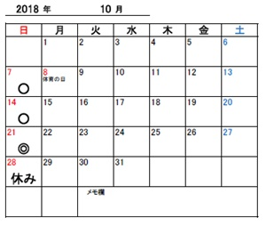 201810.jpg