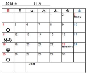 201811.jpg