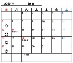 201910.jpg