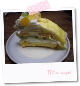 ミルクレープ2