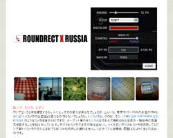 ROUNDRECT X RUSSIA