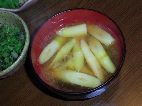 姫ダケの味噌汁