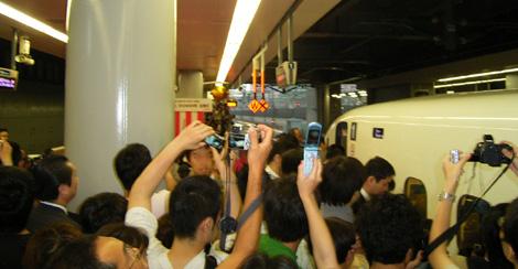 新幹線N700系 出発式