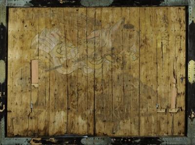 京都愛宕神社本殿裏に掲げられている片倉小十郎重綱奉納絵馬