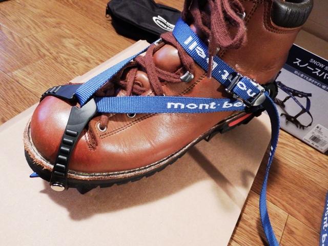 ゴローのブーティエル登山靴にアイゼン