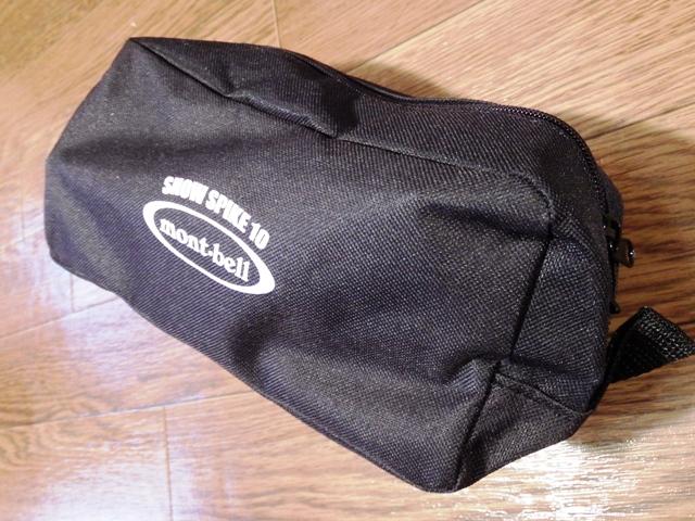 アイゼンの収納袋・スタッフバッグ