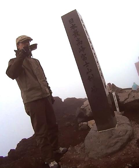 富士山山頂で山コーヒー