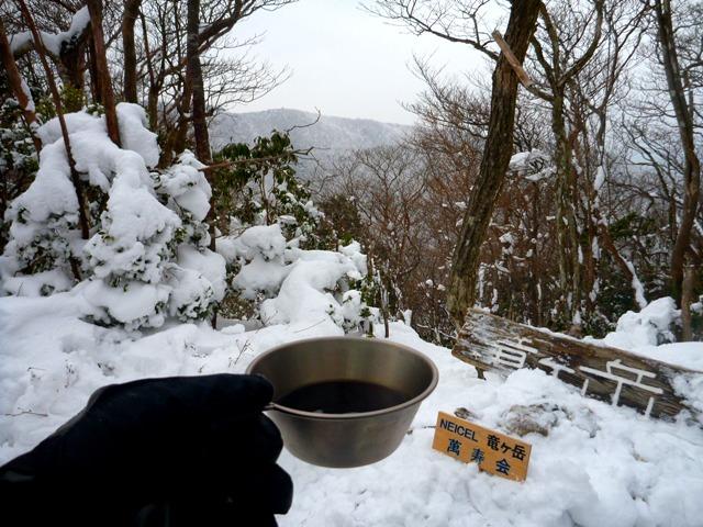 山コーヒー遭難防止