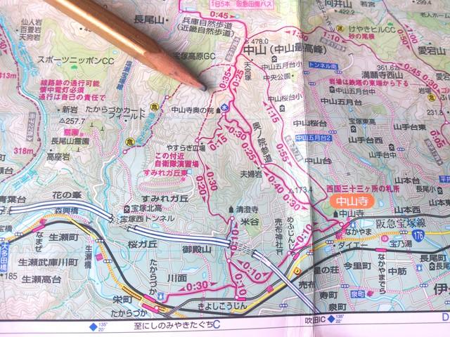 山と高原地図の北摂・京都西山
