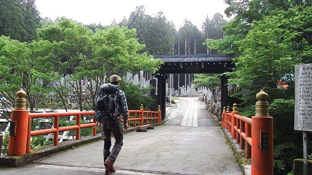 山上ヶ岳の表参道・清浄大橋