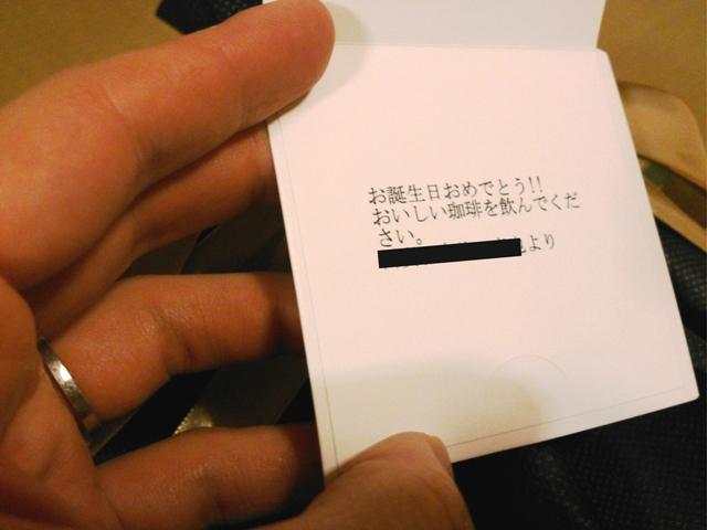 アマゾンギフトラッピング・メッセージカードの画像
