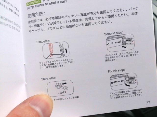 suaokiT3日本語説明書