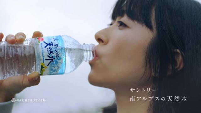 宇多田ヒカル南アルプスの天然水の登山装備