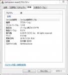 ファイルのプロパティ、.rc、リソース、バージョン、VC++