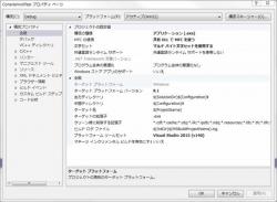 マルチバイト文字セットを使用する、汎用ポインタ、void*、VC