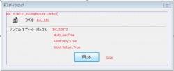 メッセージ画面、独自、メッセージボックス、VC