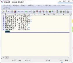 書き込み、追記結果、VC、fopen_s、fwrite、fread、fgets