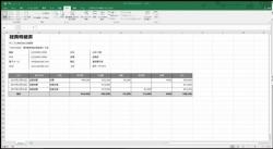 VBA,PDF,ExportAsFixedFormat,印刷範囲,PDF変換,PDF出力,