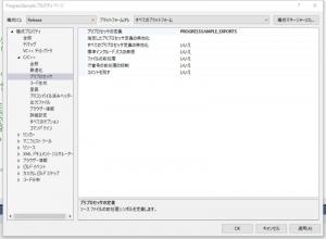 VC++,MFC,DLL,モードレスダイアログ,プログレスバー,エクスポート,