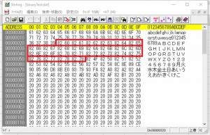 Seekで位置指定,Getステートメントでバイナリファイル読み込み(VBA)