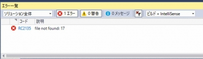 VC++,RC2135file not found,MFC,