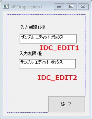 VisualStudio,MFC,VC++,Edit,
