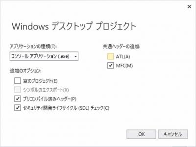 VC,MFC,VisualStudio,operator,sort,演算子のオーバーロード,