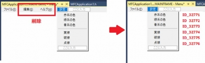VisualStudio,MFC,C++,MOUSE,Menu,Resource,