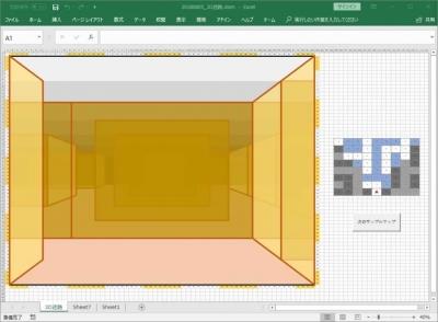 VBA,Macro,game,3D迷路,オートシェイプ,Shape,
