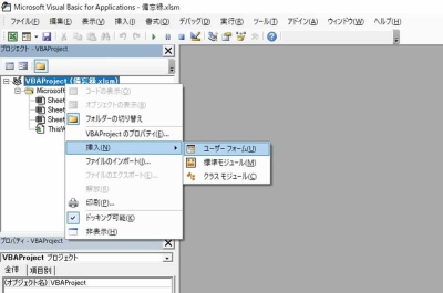 VBA,Class,WithEvents,Controls,OptionButton,TextBox,ComboBox,ユーザーフォーム追加,