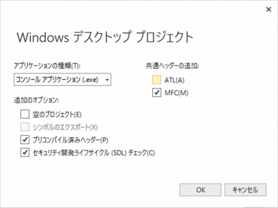 VC,MFC,VisualStudio,operator,sort,演算子のオーバーロード,