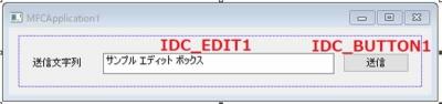 MFC,VisualStudio,MailSlot,送信,