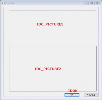 VC,MFC,PICTURECONTROL,伸縮,DC,描画モード,ウィザード,
