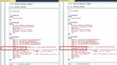 MFC,非矩形ウィンドウ,ウィザード,ダイアログアプリの既存バグ修正,