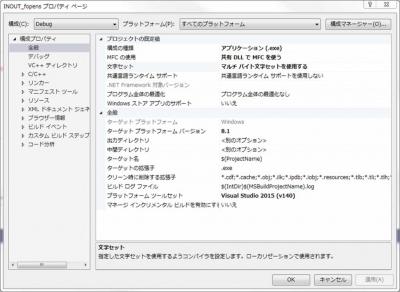 マルチバイト文字セットを使用する、VC、fopen_s、fwrite、fread、fgets